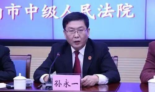 创业板注册造开启:刘鹤、易会谦致辞 创业板进进20%涨跌幅时期