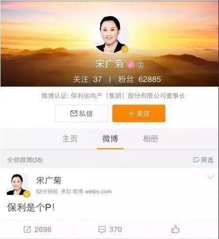 港股通知布告粗选:中国太保上半年股东应占利润142.39亿元