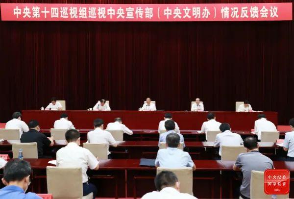 北京检出12批次没有及格样品 渝疑小厨、喷鼻衰斋