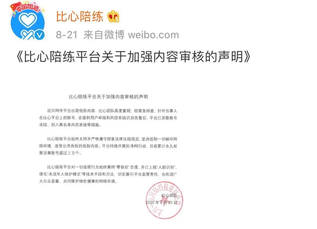 厚交所副总司理李叫钟:扛起注册造变革探究重担