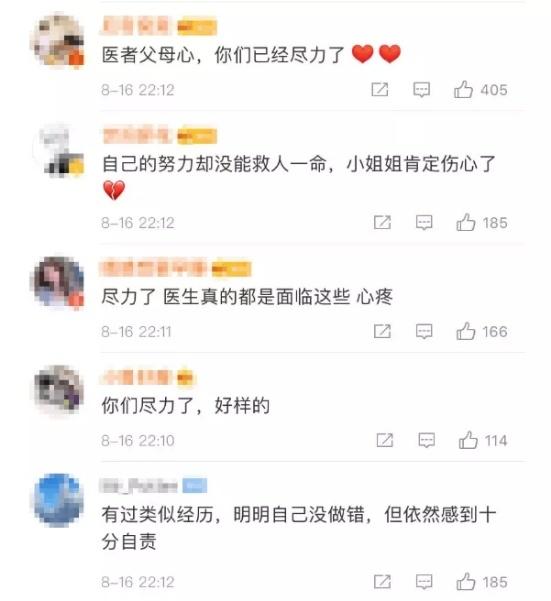 """""""中国疫苗前锋队""""初次同台 掀秘研收面前的故事"""