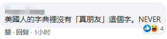 张文宏:掌握新冠病毒 光有疫苗不可