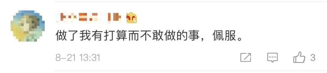银保监会回应好圆宣告造裁11名中国地方当局部分战喷鼻港特区民员