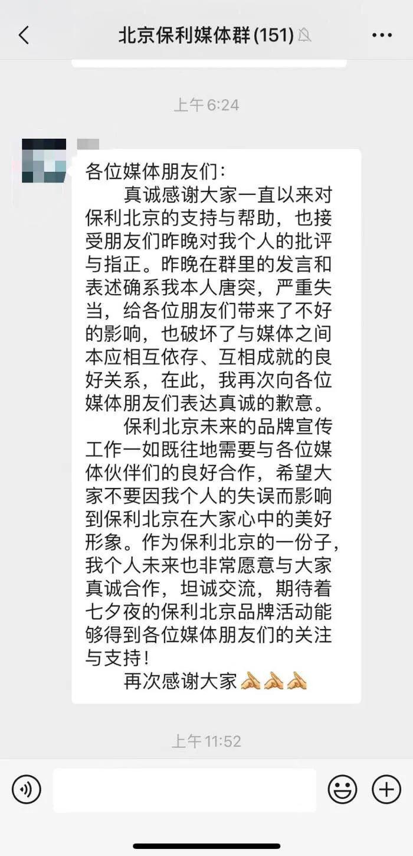 第五家齐国性AMC中国银河资产行将挂牌停业
