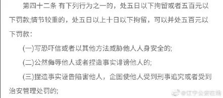 张燕死:上开树模区建立并不是过来40年开展形式的持续
