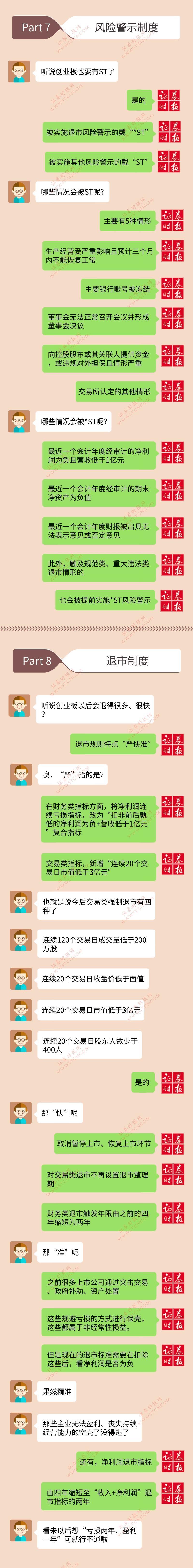 丽江3岁男孩被抱走车牌疑为川牌 女亲称孩子仍已找到