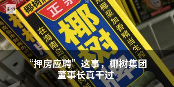 武汉复苏丨12小时不间断直播 航拍武汉开城重启