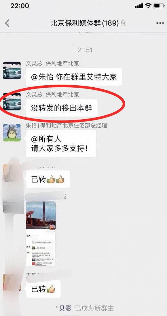 新疆(露兵团)延续第7天无新删确诊病例