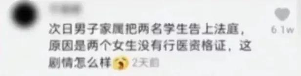 董忠云:离开家当的金融如无本之木 出有金融的家当也如一潭逝世火