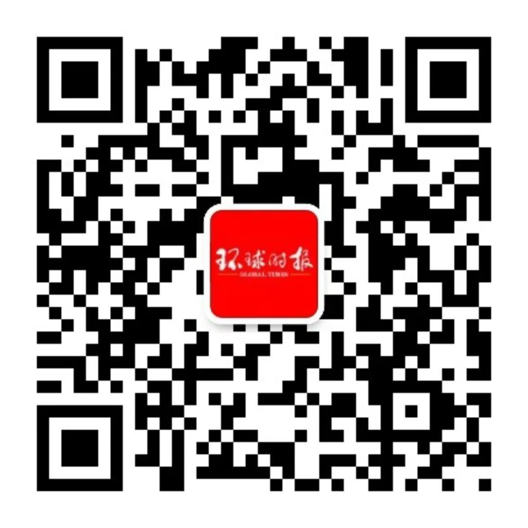 官方回应贵阳烤肉店回收吃剩烤肉:系旧闻,已明令禁止
