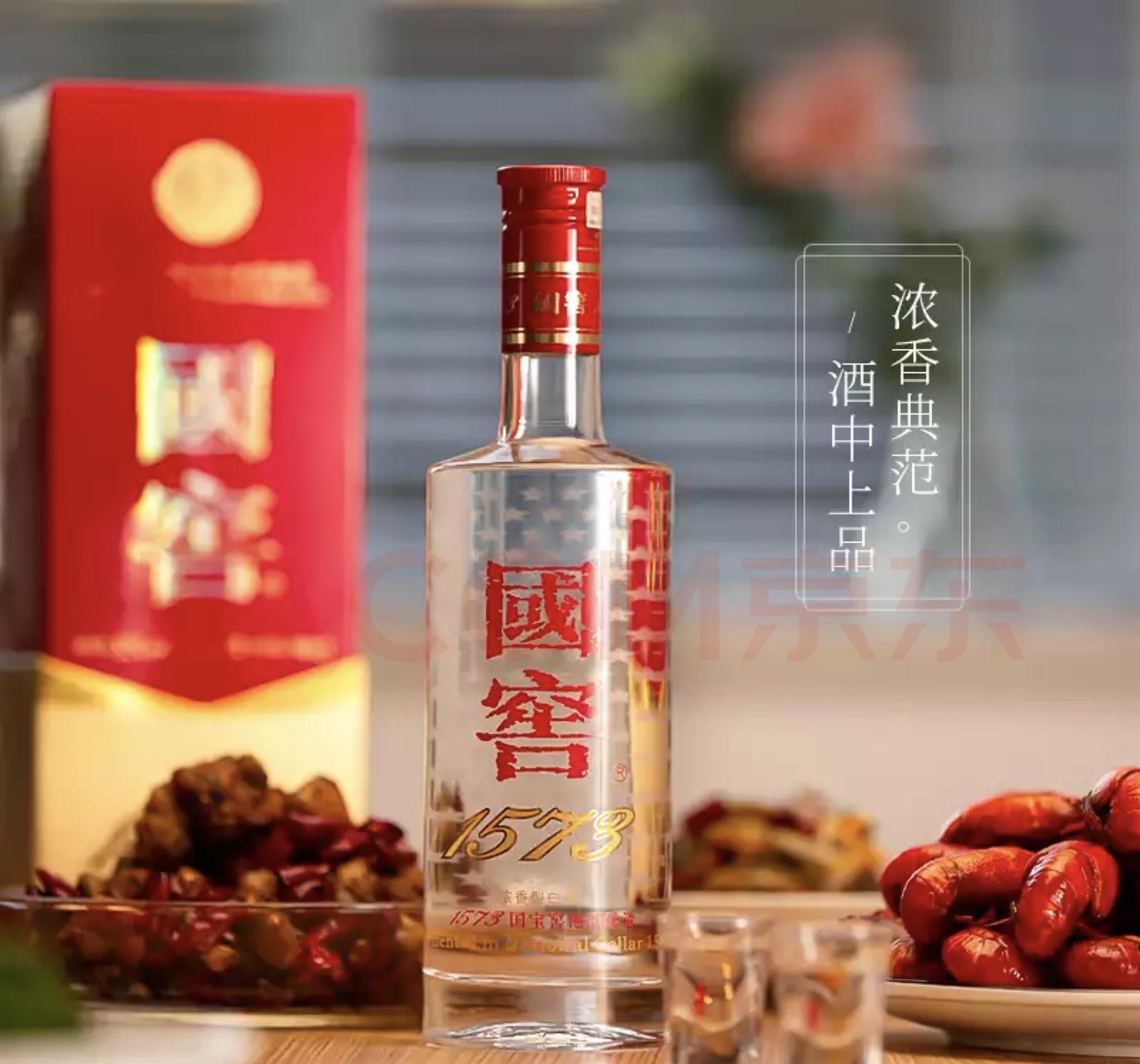 青花郎等白酒产品先后提价 高端酒最高差价达700元
