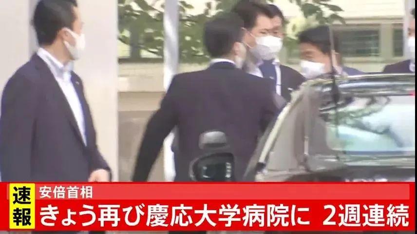 """安倍官宣""""病退"""":他缔造日本纪录 冠名经济政策 终遭疫情滑铁卢"""