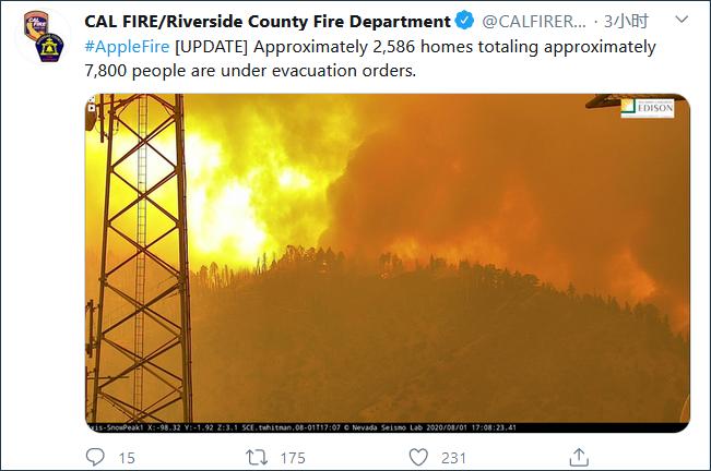 加州河滨县消防局推特