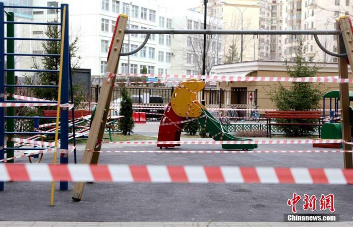 资料图:因新冠疫情,莫斯科所有市民从当地时间3月30日起,不分年龄开始在家自我隔离。图为居民小区中的休闲设施被封闭。 中新社记者 王修君 摄