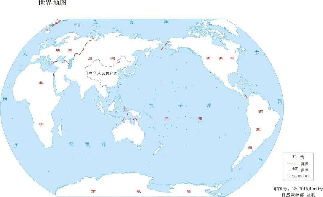 世界地图 1:2.5亿