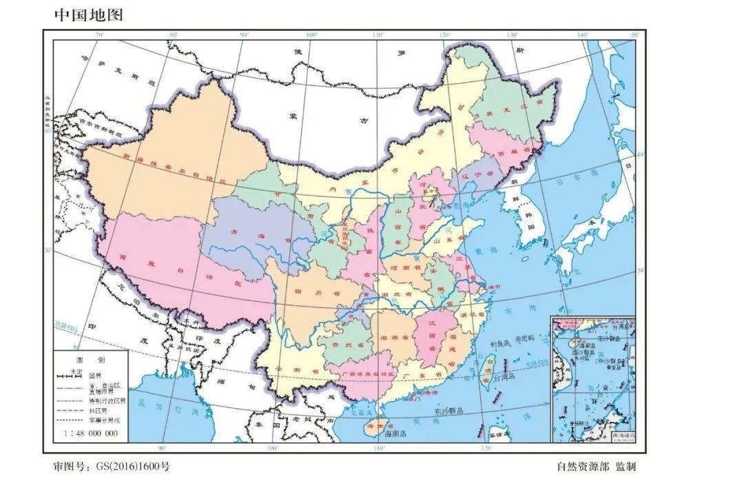 中国地图 1:4800万
