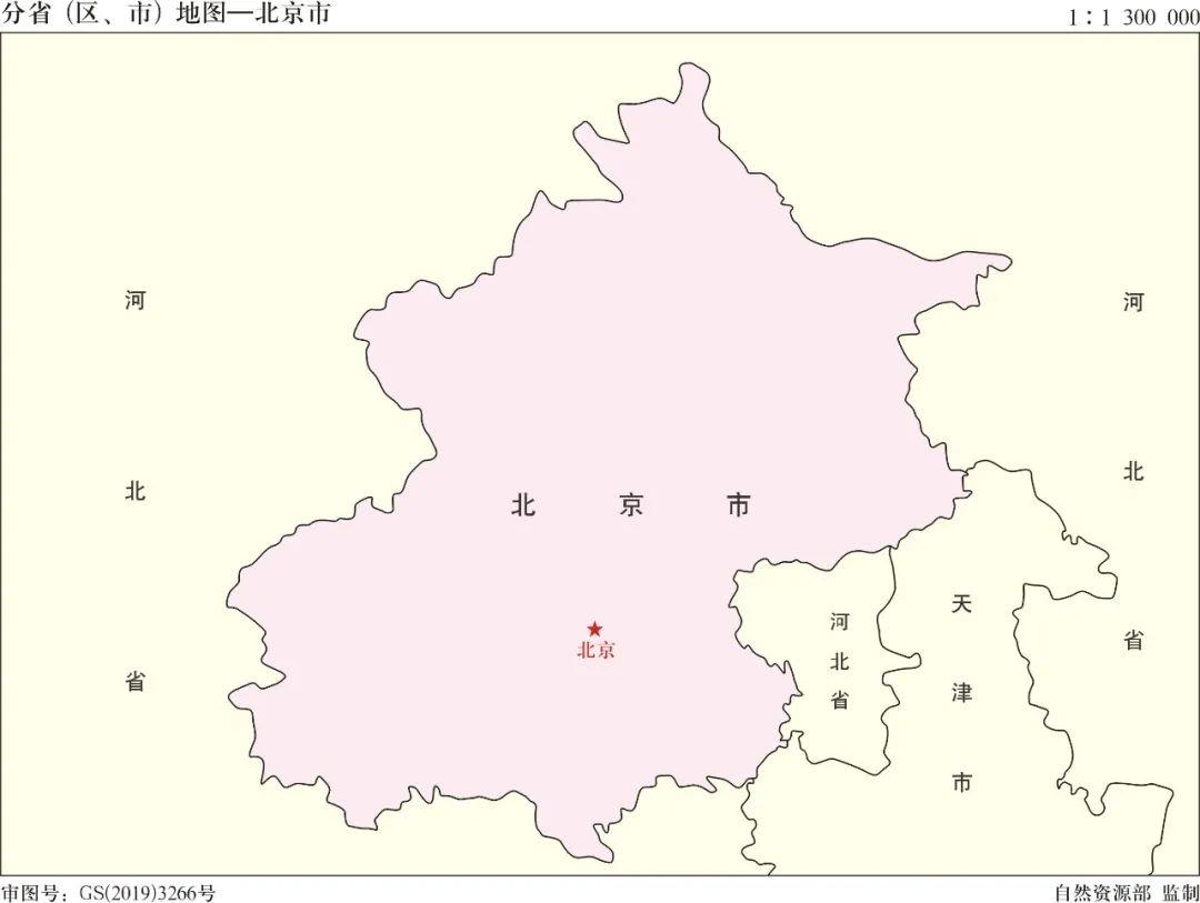 中国分省地图—北京市 1∶98万