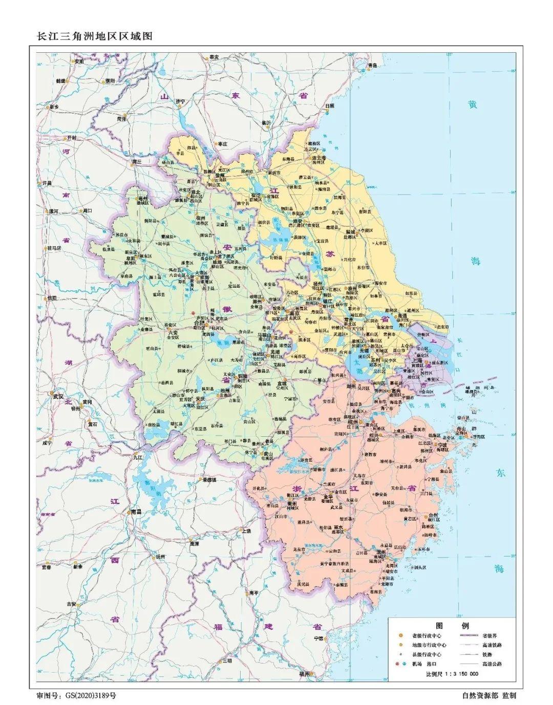 长三角地区图