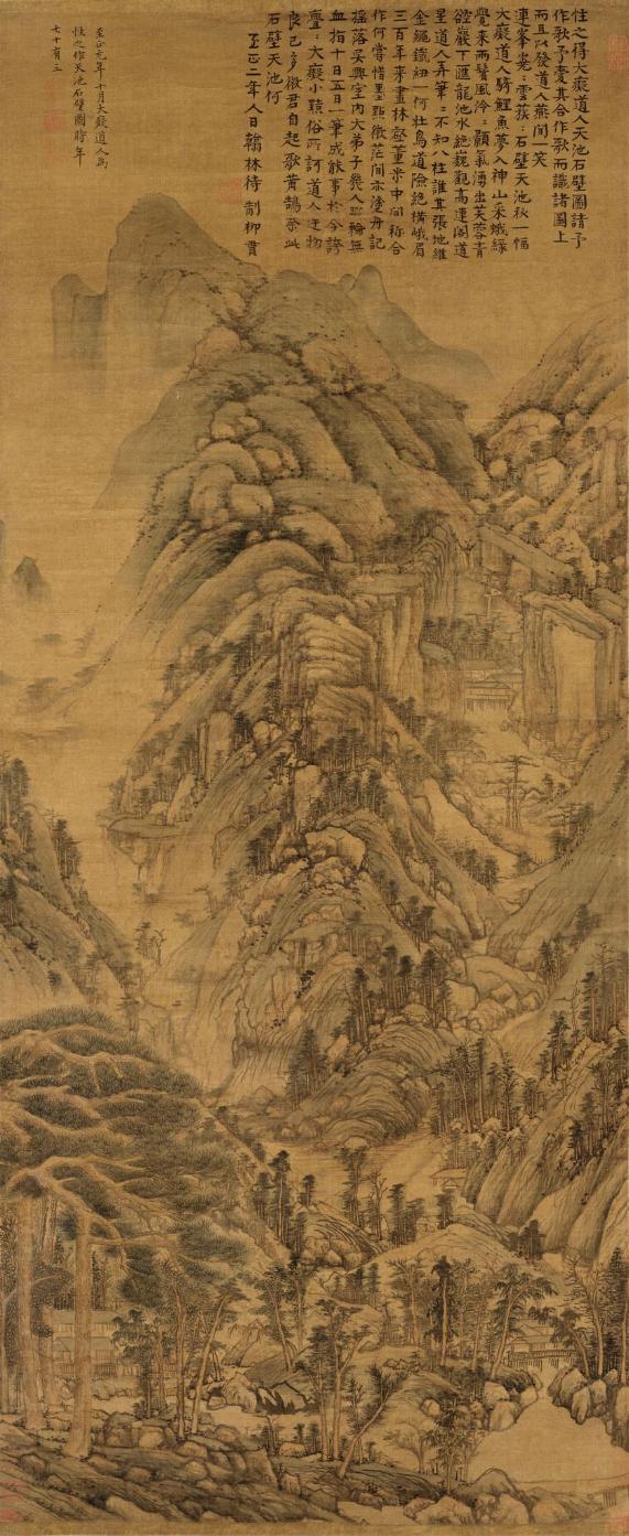 ▲黄公望《天池石壁图》/浅绛山水的代表作。