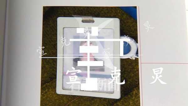家具制造机械094BCC0-9475778