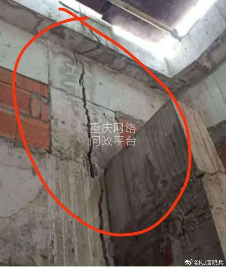 重庆一金科联发合资项目地基持续沉降 返工重建向业主支付违约金