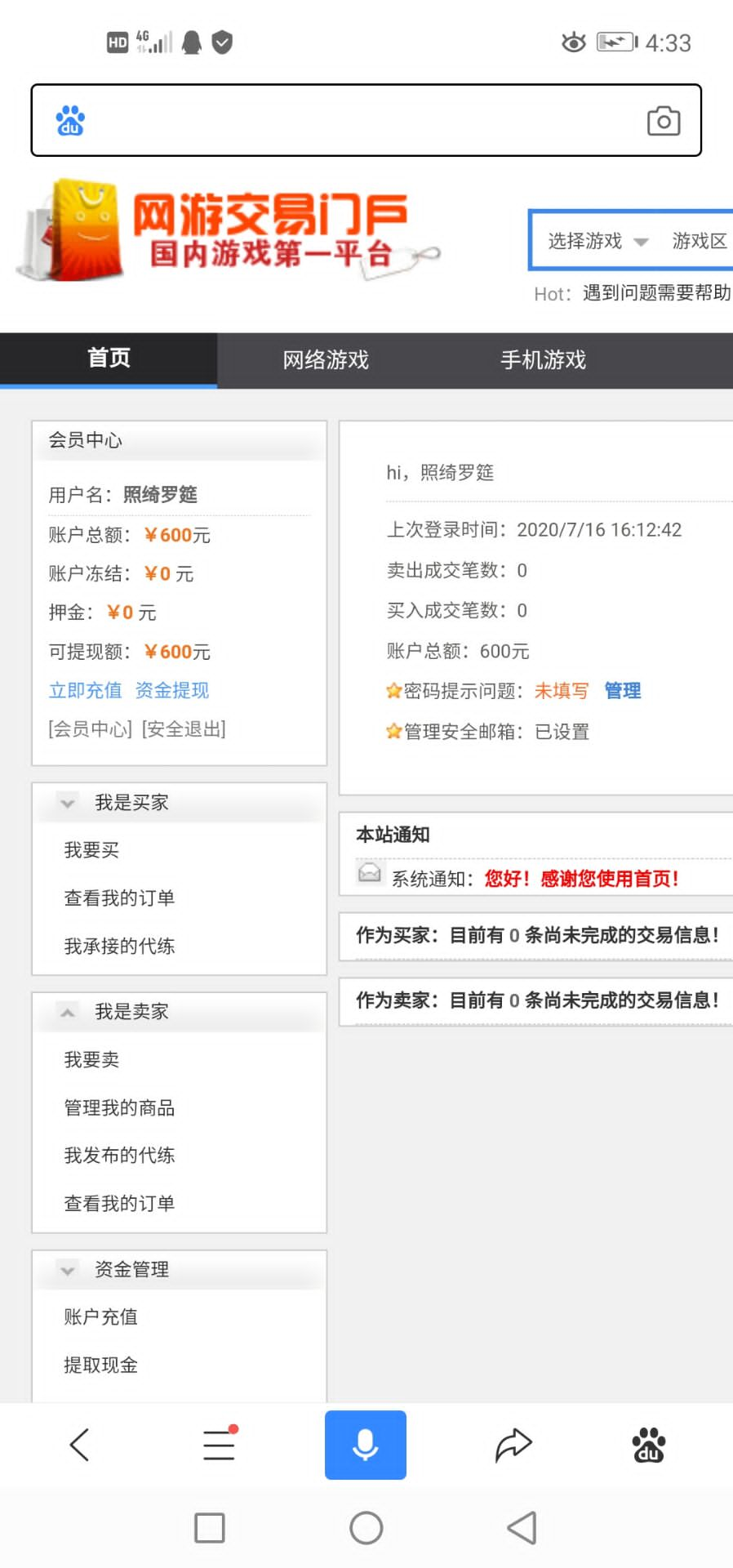 竹木类印刷B1589EBE-15898232