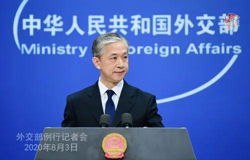 打压TikTok等中国公司 美国不敢与中国公平竞争了吗?