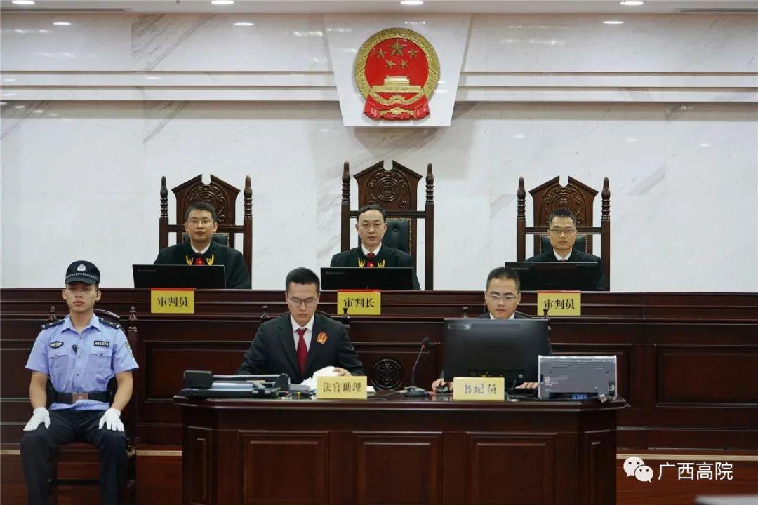 广西玉林市原副市长李庄浩一审被控受贿707余万元