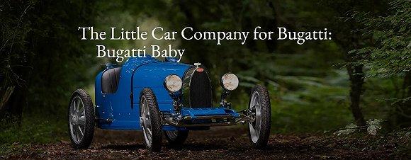 Bugatti(布加迪)推出最高时速60公里儿童电动车