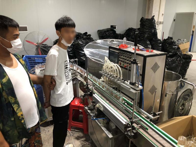 其他工程塑料1A6-163993356