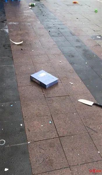 纸盒45BFEB-456