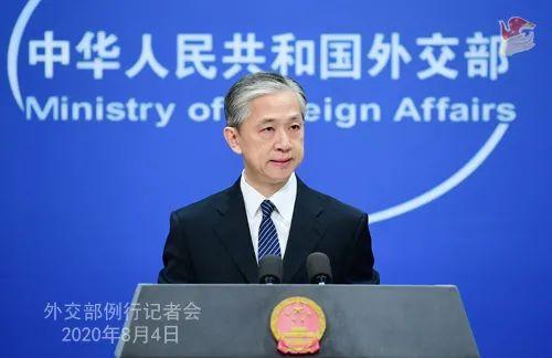 ▲外交部新闻发言人汪文斌(外交部网站)