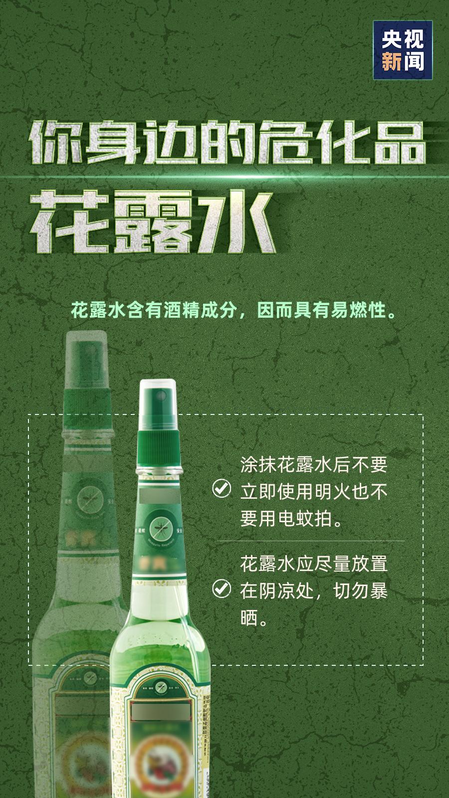 广东东莞新增2例无症状感染者,其中一例持绿码从湖北返莞