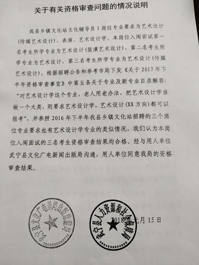 财务咨询F847013-847