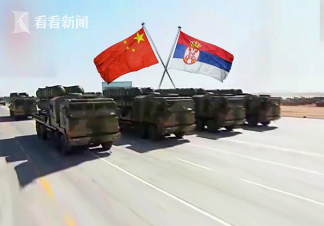 赢咖3平台:塞尔维亚选择中国新防空导弹,这支军队不可忽视