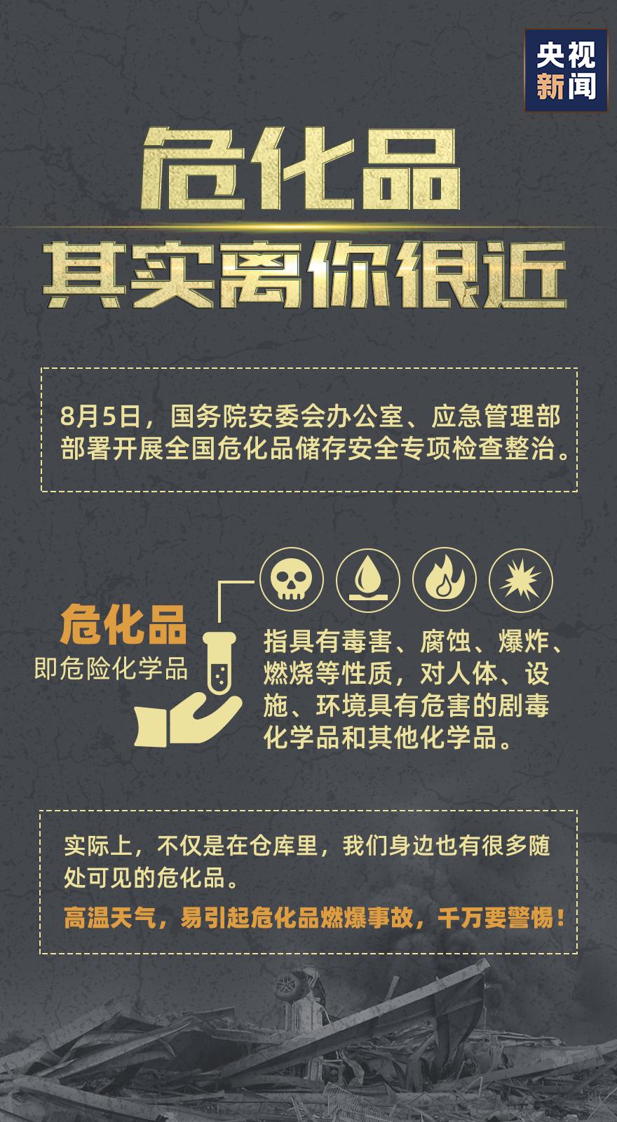 台湾妹娱乐网线更新22