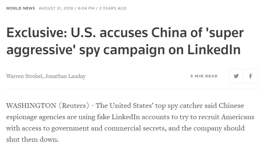 美国情报部门说这话?