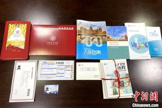 西安交大发出陕西今年第一封高考录取通知书