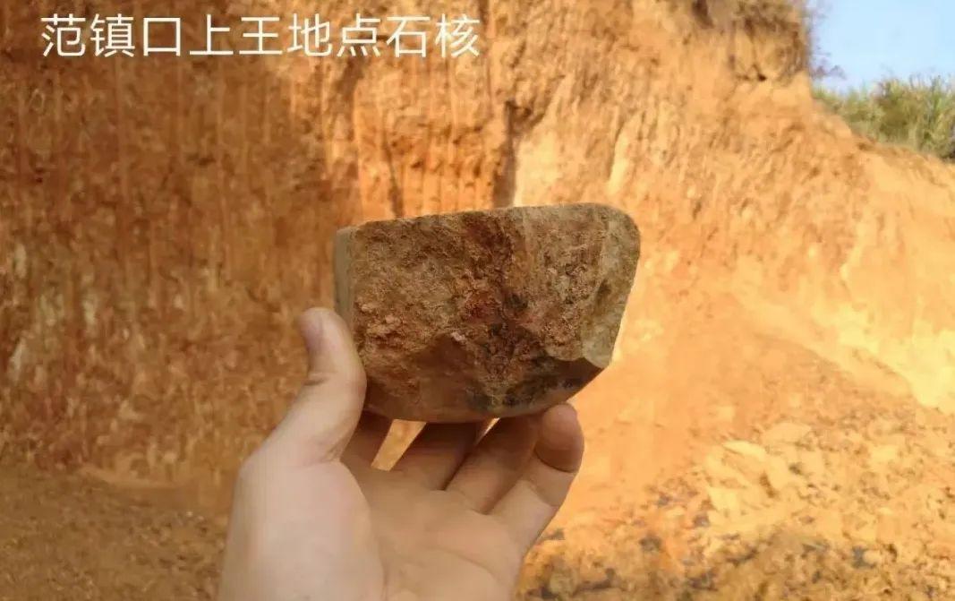 重磅!江西这里发现10万年前的宝贝