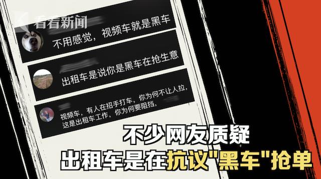 蔡英文接受BBC采访称台湾已经独立 外交部回应