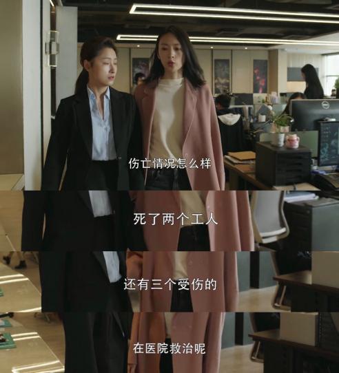 """国是说法:烟花厂炸了 许幻山""""背锅""""冤不冤?"""