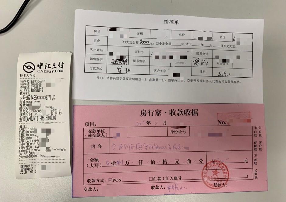欧冠-孙兴慜2球 热刺总分4-4曼城晋级