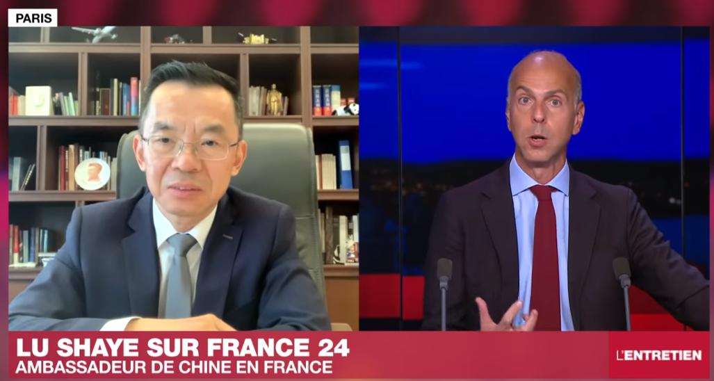 卢沙野大使批准France 24采访 视频截图