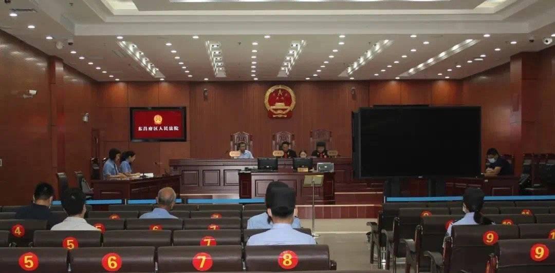 山东宣判涉案6.7亿传销活动案 查明层级多达59级