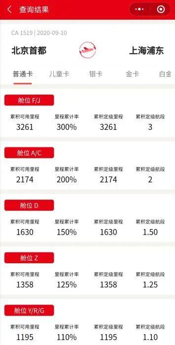 鼎輪腳輪廠EF802947C-8294776