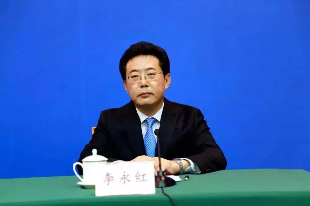 山东省发改委同日迎来4副主任