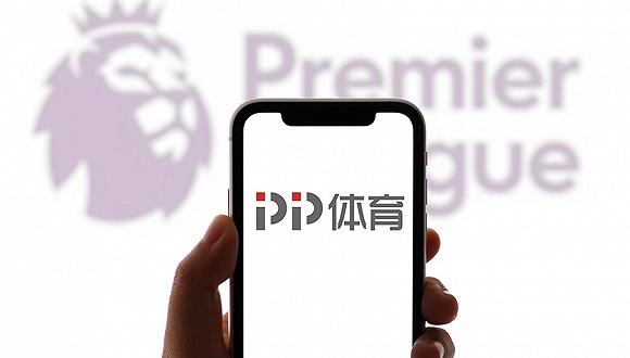 中国转播商开始争夺国际体育赛事议价权