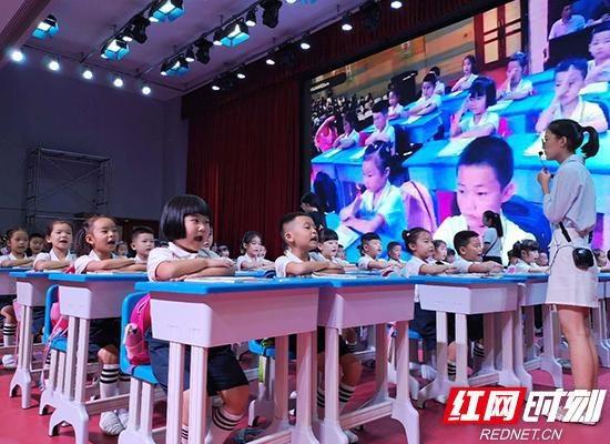 张家界民族小学开展新生入学成果展示活动