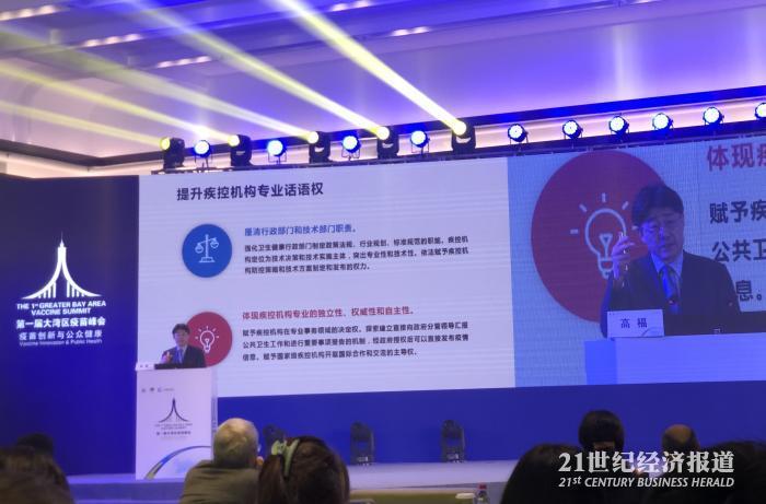中国科学院院士高福:新冠疫苗面临的最大挑战是ADE和成本