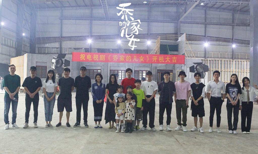 正午阳光新剧《乔家的儿女》开机,白宇、朱珠等现身横店图片